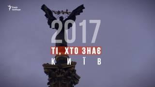 Леонід Остальцев  «В Україні вже є люди, які готові міняти себе і країну»