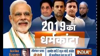 2019 Lok Sabha agenda: Development or Hindu-Muslim divide?