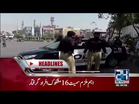 Khawaja Asif Meets American Minister - News Headlines - 05 Oct 2017 - 24 News HD