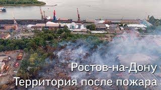 Ростов-на-Дону. После пожара