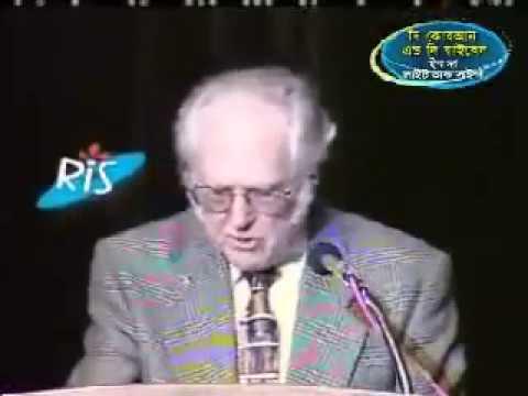 Dr  Zakir Naik   Debate bt  Vs William Campbell 4 6 Bangla D  Lecture