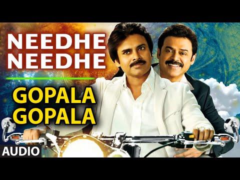 Needhe Needhe Full Audio Song || Gopala Gopala || Venkatesh, Pawan Kalyan, Shriya Saran