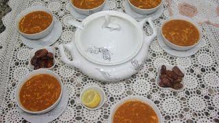 الحريرة المغربية بطريقتي  Moroccan Harira Soup Recipes