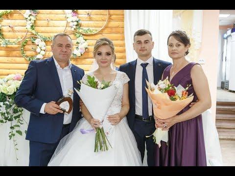 A Beautiful Wedding.