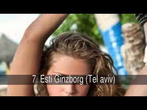 Las Mujeres mas hermosas de ISRAEL