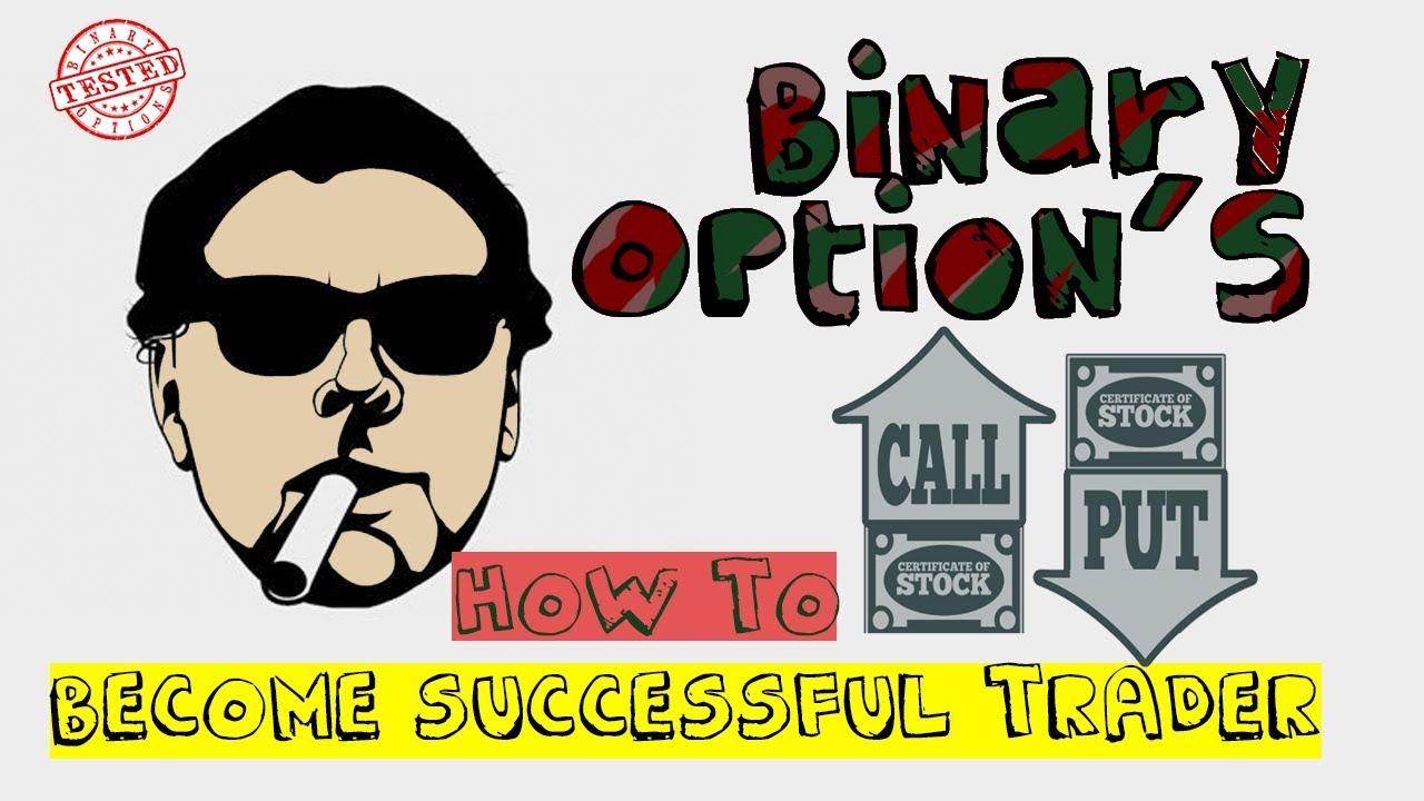 Binary options etf