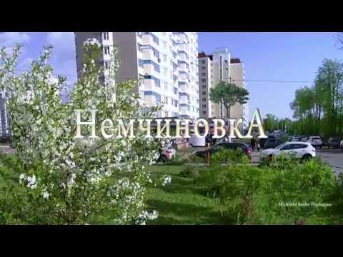 Мкр Немчиновка с высоты