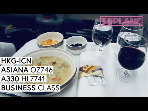 ASIANA | Hong Kong - Seoul Incheon | Business Class | A330 | Trip Report