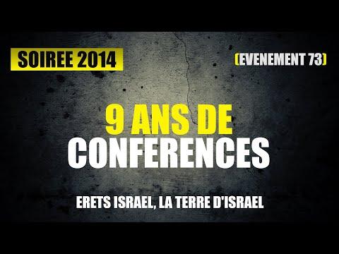SOIREE TORAH - ERETS ISRAEL -  9 ans de conferences ! 2014