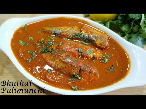 Mangalore Style Buthai Pulimunchi  | Sardine Fish Curry Without Coconut  | Mathi Meen Saaru |