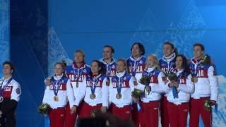 Награждение Сборной России по фигурному катанию Гимн