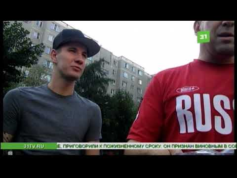 Зачем боевики «Соцгорода» атакуют и запугивают жителей северо запада Челябинска