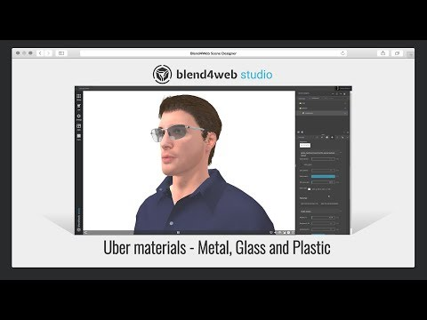 Blend4Web Studio: Uber материал - Металл, Стекло, Пластик