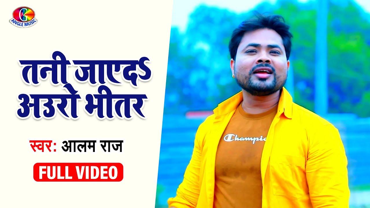 Alam Raj Bhojpuri Quali   MP3 Download - biehow.com