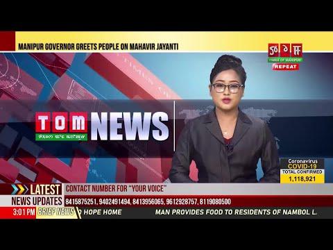 TOM TV 3 PM MANIPURI NEWS 4TH APRIL 2020