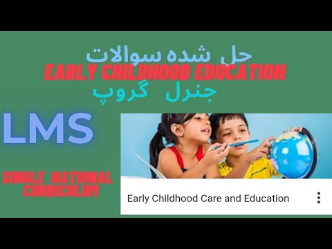 Download SOLVED QUESTIONS | GENERAL GROUP | ECCE | ECE | SNC Training | LMS | SNC| Single National Curriculum
