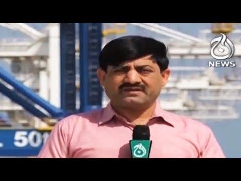 Ru Baroo - 22 April 2018 - Aaj News