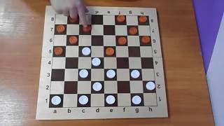 Первые ходы #1 Как не стоит играть