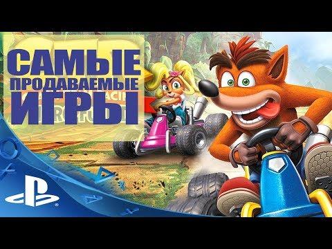 Топ 10 Самые Продаваемые Игры на PlayStation 4 (PS4) Лучшие Игры на PS4 Pro 2019