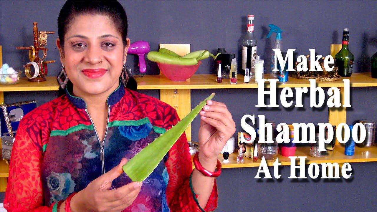 Herbal Shampoo for Beautiful Silky Hair @ ekunji