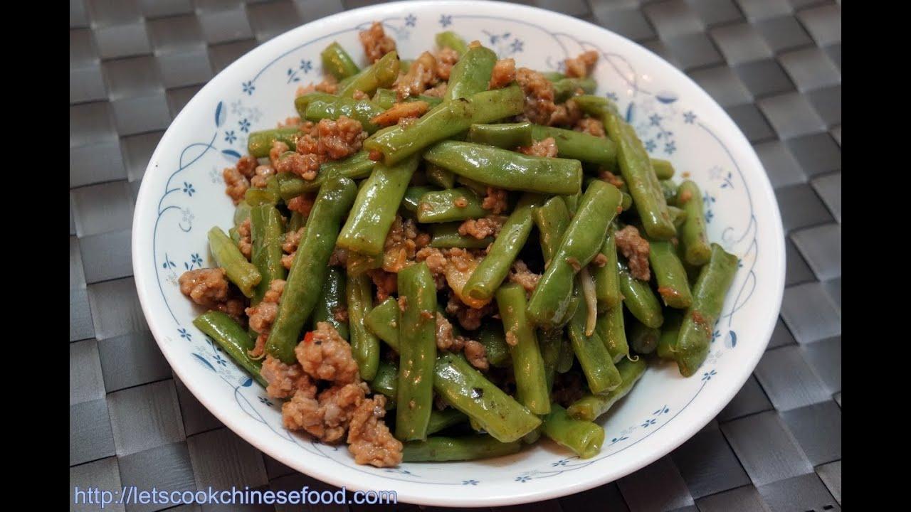 中菜食譜:四季豆炒肉碎 - YouTube