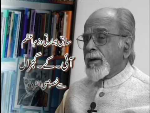 Ahmad Waleed interviews IK Gujral in New Delhi Geo News