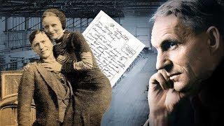Как Бонни и Клайд Генри Форду письмо писали