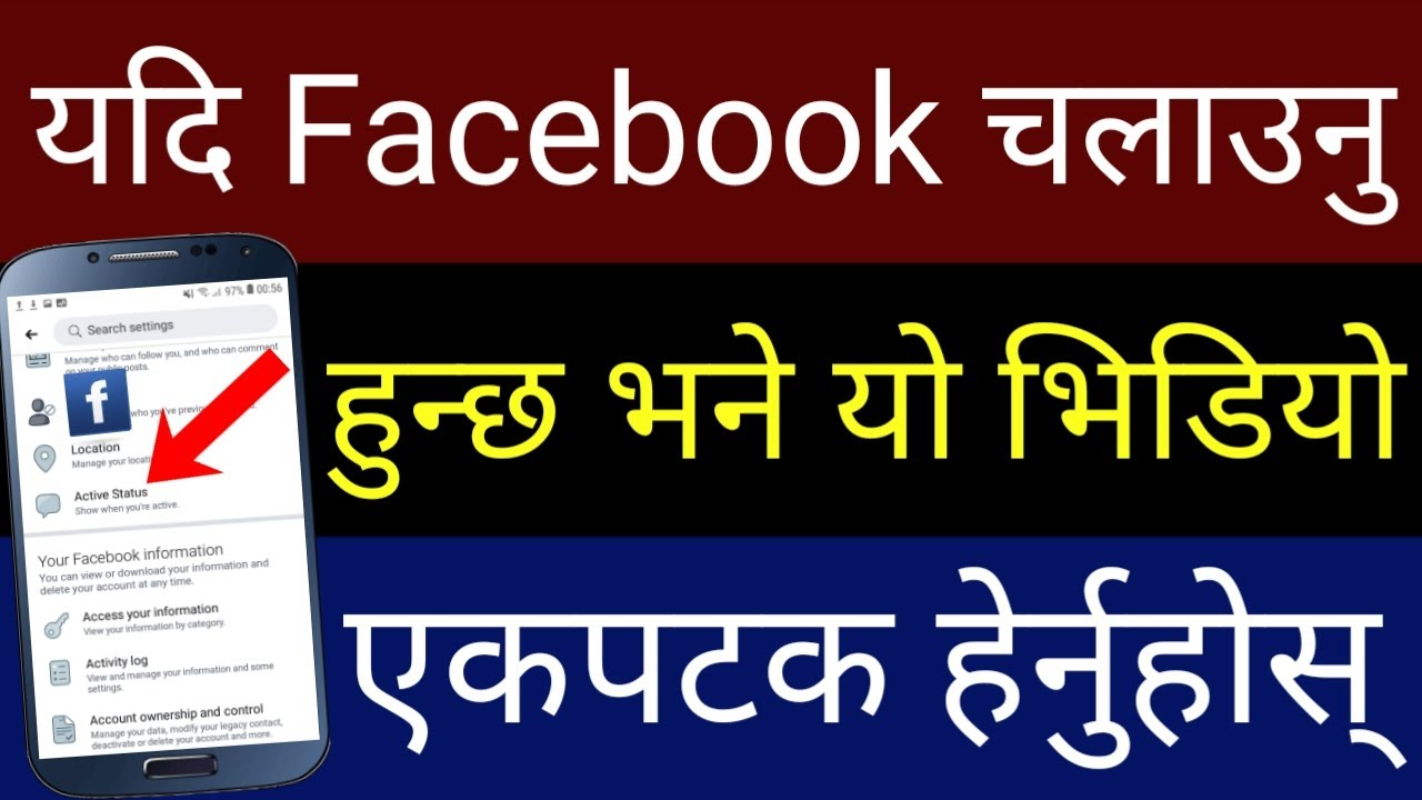 Most Important Useful Setting On Facebook 2019   Hidden Features On  Facebook Account   By UvAdvice