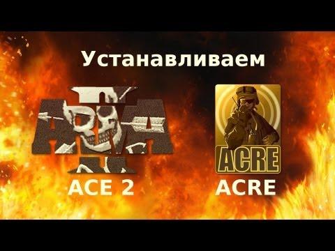 Скачать игры Action через торрент Страница 2