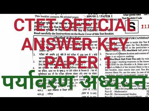 Repeat Ctet July 2019 Official Answer Key - Paper-1/English
