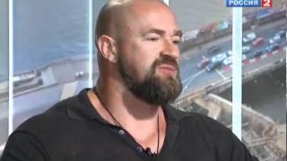 Сергей Бадюк: Интервью телеканалу «Россия 2»