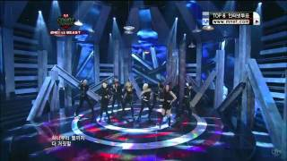 [HD] 100930 CO-ED school - Too Late (Debut Stage)
