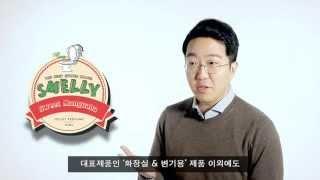 [스멜리]Smelly_Interview(악취킬러! 최첨…