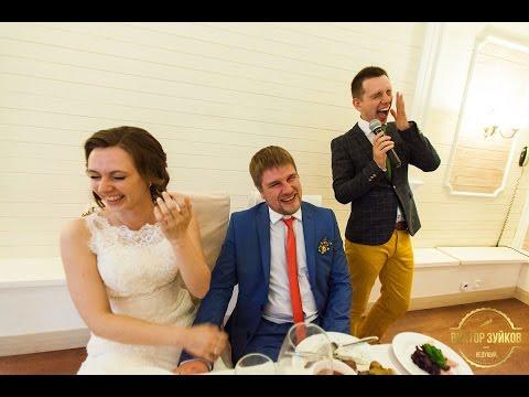 Ведущий на свадьбу спб, свадебный ведущий спб, свадьба спб. Виктор Зуйков