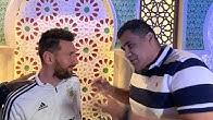 اول لقاء حصري مع ميسي في الوطن العربي 👌