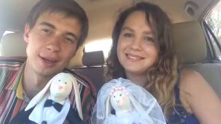 День свадьбы Оли и Димы 22 августа 2015
