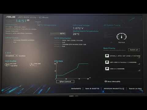 Обновление BIOS на материнской плате Asus H110M C