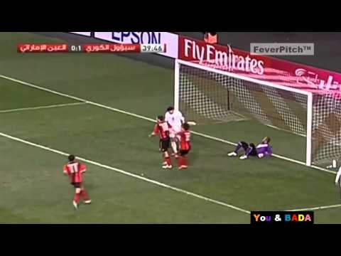 2011 ACL Group F 5R - FC SEOUL vs AL AIN 110504
