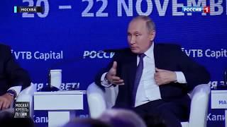 Путин   цап царап