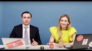 Иван Жданов и Анна Литвиненко отвечают на вопросы. Эфир #006, 16.05