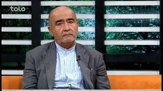بامداد خوش - باغداری - صحبت ها با انجنیر محمد محسن برهان در مورد خاک