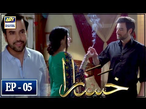 Khasara Episode 5 - 8th May 2018 - ARY Digital Drama