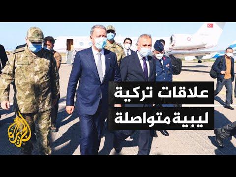 ليبيا.. وفد تركي رفيع المستوى يزور طرابلس برئاسة وزير الخارجية  - نشر قبل 3 ساعة