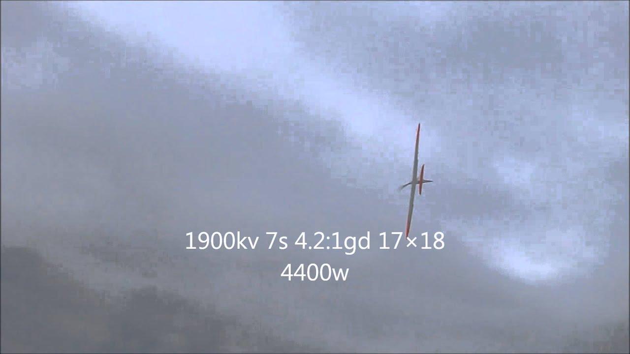 F5B FlashⅡ1900KV 4 2:1GD 17×18 4400W - Video - ViLOOK