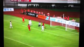 Guangdong Sunray Cave FC vs Liverpool - Andy Carroll Goal - July 13 2011 (1-4)