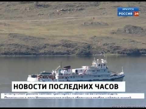 В Иркутской области утвердили правила организации туризма на Байкале