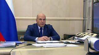 Михаил Мишустин сообщил, что по предложениям депутатов ГД будут оформлены конкретные поручения.