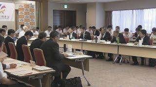 関西広域連合委員会 西日本豪雨被害などを報告