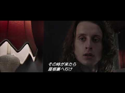 『ホーンテッド・メモリーズ 戦慄ノ館』4月4日DVD発売/2月7日DVDレンタル開始