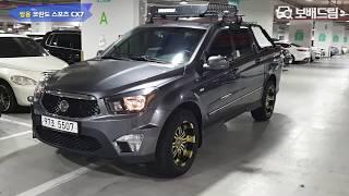 2013 쌍용 코란도 스포츠 CX7 4WD 패션